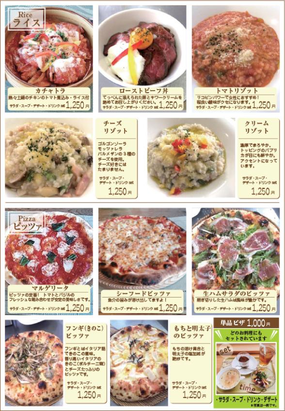 l_menu_02
