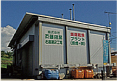 沼田第2工場 エコファクトリー